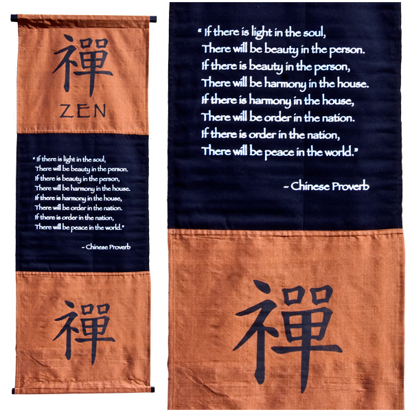 Affirmation And Inspirational Banners Zen I Wall