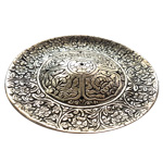 Metal Incense Holders - Flowers