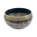Singing Bowl - Machine Etched