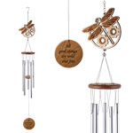 Laser Cut Wood Wind Chime - Dragonfly