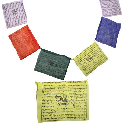 Prayer Flags - Sets of 25 (6 inch x 9 inch) (5)